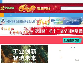 Main page screenshot of nx.cn