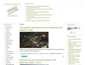 Main page screenshot of soft-4u.net