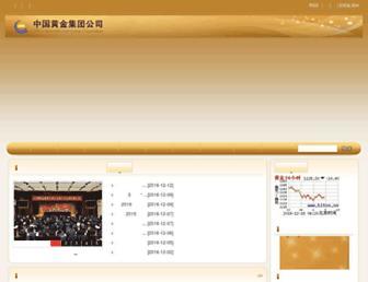 19ae515fee11f99de6de39449b8040fd917fbb0a.jpg?uri=chinagoldgroup