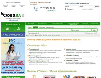 19b251e6ee425405fb6e7a86bc1c934612db8fa2.jpg?uri=jobs