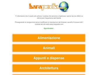 larapedia.com screenshot