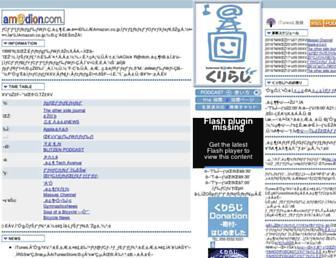 19c841b702d43838a938b97952508926efcd3313.jpg?uri=c-radio