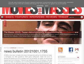 Main page screenshot of mftm.gr