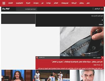 akhbarak.net screenshot