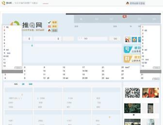 Thumbshot of Tuiq.net