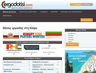 ergodotisi.com screenshot