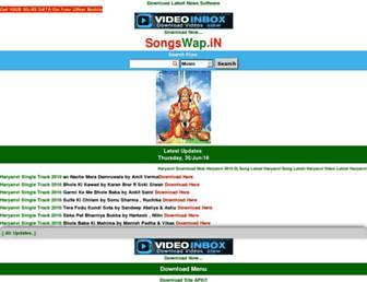 songswap.in screenshot