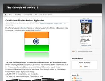 blog.ashok.im screenshot