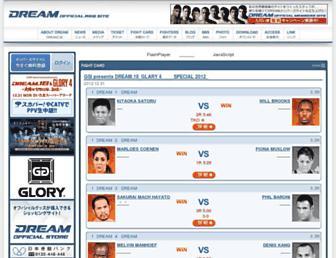 Thumbshot of Dreamofficial.com