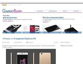 1a2e0113218eafb114ad9d723ecb7f3fa436be89.jpg?uri=gadgetblog