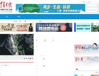 Main page screenshot of cyol.net