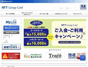 Thumbshot of Ntt-card.com