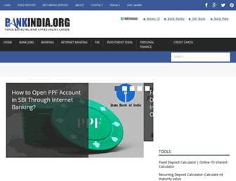 bankindia.org screenshot