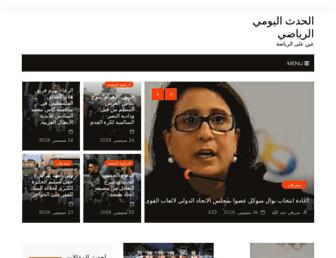 elhadetsport.com screenshot