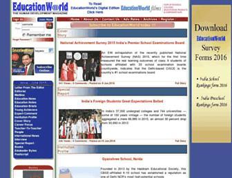 educationworldonline.net screenshot