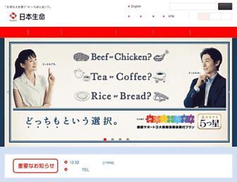 nissay.co.jp screenshot