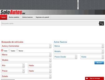 1a8aa981f1aec1934eefff60407c13a907323217.jpg?uri=soloautos.com
