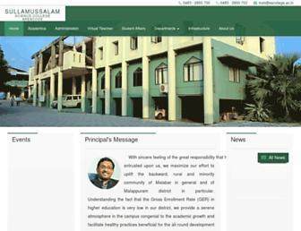 sscollege.ac.in screenshot