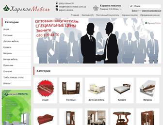 1ab3c1f04b1618a1d34dd28f9410bae74e60ff82.jpg?uri=kharkov-mebel.com