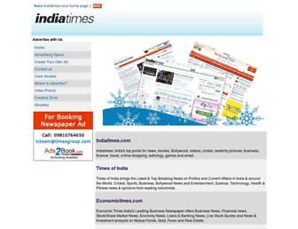 1add59e95717fc6ba22a1c3171d0af8b39502f2f.jpg?uri=advertise.indiatimes