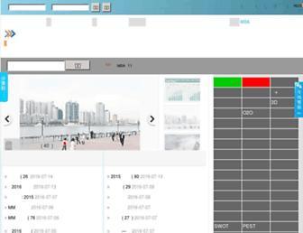 Thumbshot of 51paper.net