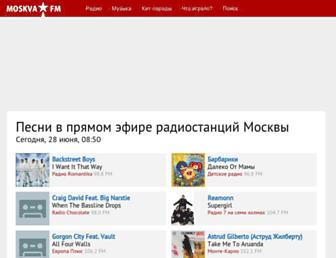Main page screenshot of moskva.fm