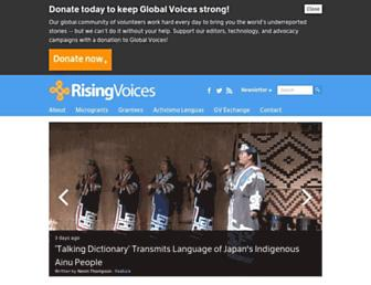 1b1e535c5dcf1b8b32588fe8abc6477667e65214.jpg?uri=rising.globalvoicesonline