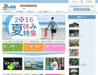 Thumbshot of Tabihatsu.jp