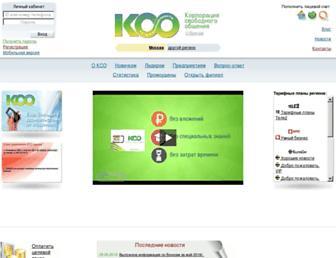 Thumbshot of K5.ru