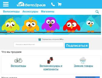 Main page screenshot of velodrive.ru
