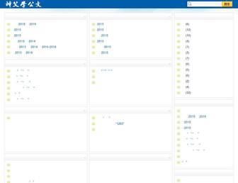 Thumbshot of Ouyangfeng.com.cn