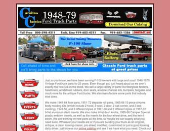 1b743c96fbcb76ae5026854738ddf598ebb422f5.jpg?uri=carolina-classics