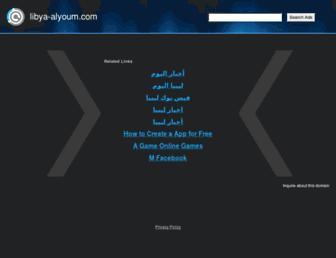 1b7b590ee57c45c07714db89cc1c0412995076e5.jpg?uri=libya-alyoum
