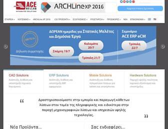 ace-hellas.gr screenshot