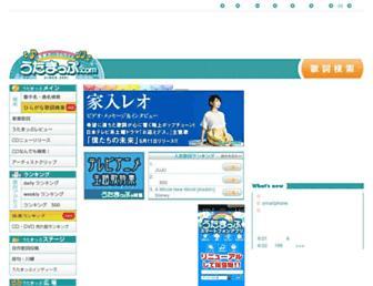 utamap.com screenshot