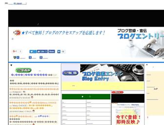 1b88b9fd1badd1232ecf40bf5aa4c2db4192bc14.jpg?uri=blog-entry