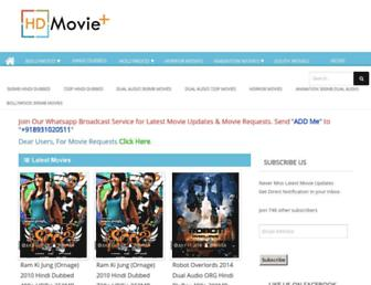 hdmovieplus.com screenshot