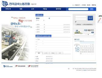 Main page screenshot of su.kmwu.kr