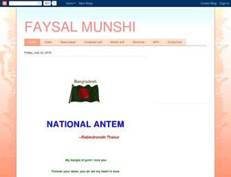 faysalmunshi.blogspot.com screenshot