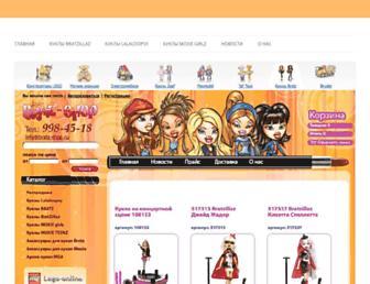 Main page screenshot of bratz-shop.ru