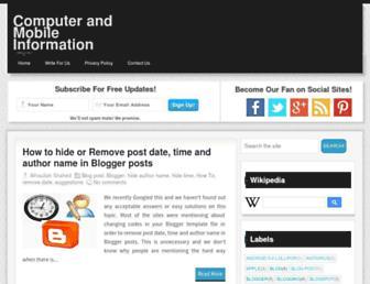 shahed-pchelp.blogspot.com screenshot