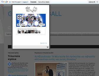 1bdaf5df7f0eb2cbfc817357bbcae8c0ec227849.jpg?uri=hatzi-handball.blogspot