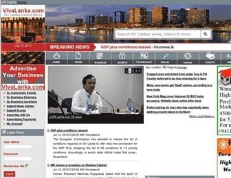 vivalanka.com screenshot