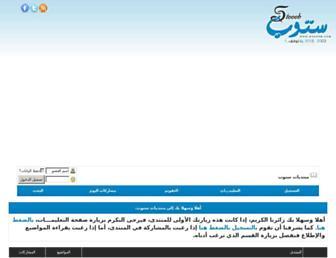 1c16efaa56248613fbd5242b7dad568cc0fbf43c.jpg?uri=forum.stop55