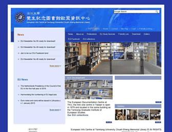 Main page screenshot of eui.lib.tku.edu.tw