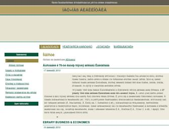 Main page screenshot of library.finec.ru