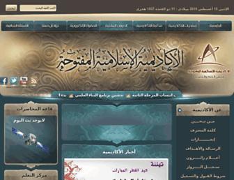 1c3a5044b140bb7b9b03e3ecd85771b59722d379.jpg?uri=islamacademy