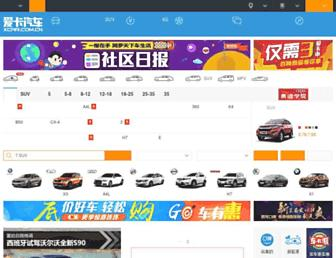 Thumbshot of Xcar.com.cn