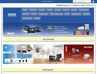 Thumbshot of Ryanscomputers.com