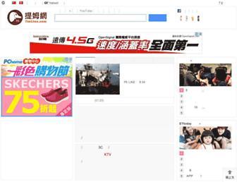 Screenshot for timliao.com
